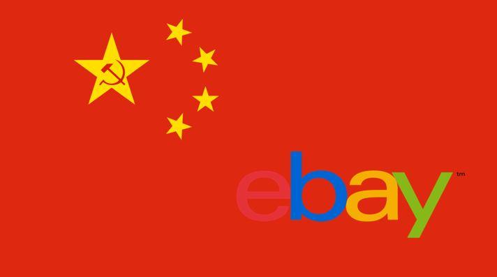 BVOH e.V. kritisiert: Hallo eBay! Muss das wirklich sein? In den heutigen WOW-Angeboten finden sich mindestens vier Angebote von Chinesischen Händlern.