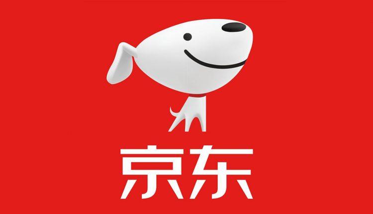 techkou.net: Onlinehandel Meilenweit Voraus: In China Bei JD.Com Bestellen