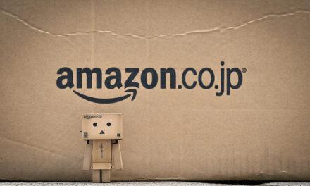 Durchsuchung bei Amazon.jp durch japanische Kartellbehörde