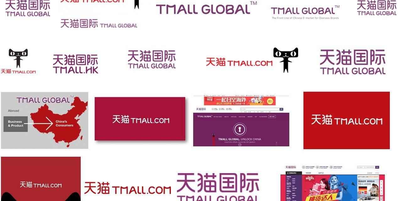 Tmall global plant die Eröffnung von 6 weiteren Versandzentren