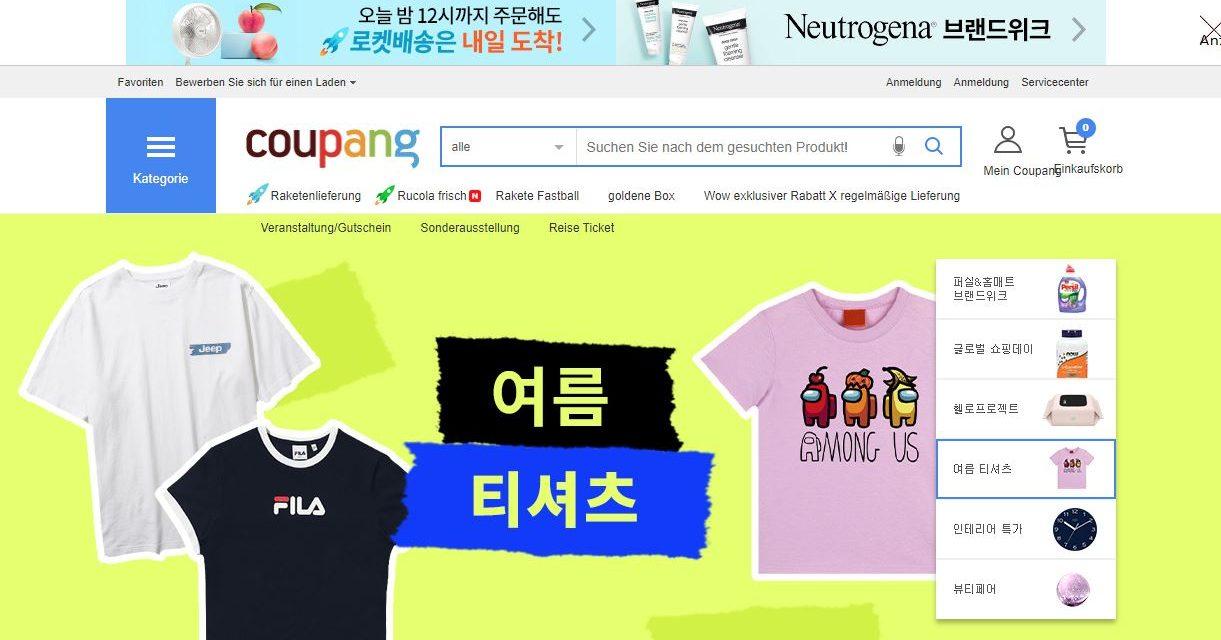 Kurzvorstellung: Der südkoreanische Marktplatz Coupang